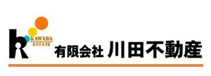 有限会社 川田不動産